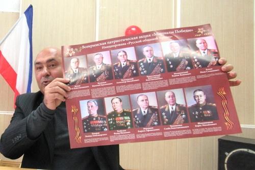 У Русской общины может быть только один кандидат