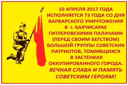 Адмирал Касатонов: Зная прошлое, легче решать задачи сегодня и завтра