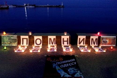 Помним, Одесса! 0 (0)
