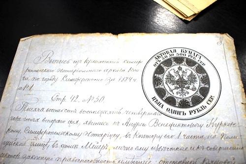 «Участком владею с 1884 года»…