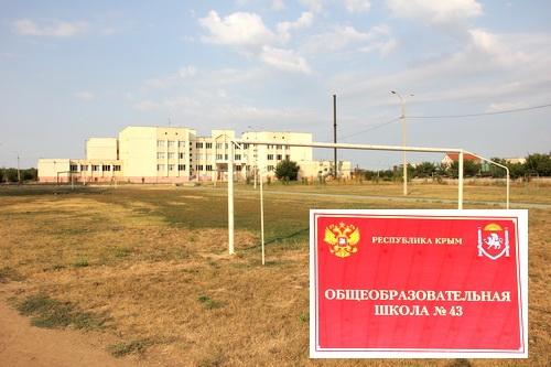 С первым юбилеем тебя, Комсомольская школа!
