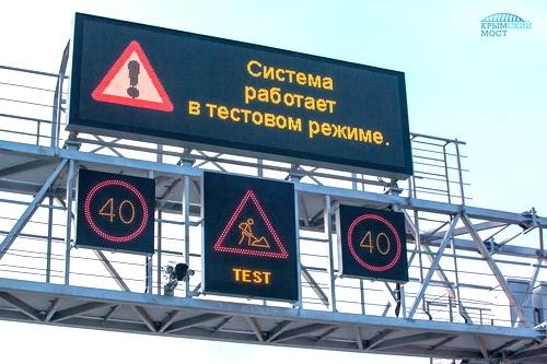 Дорожным движением на Крымском мосту будет управлять автоматика