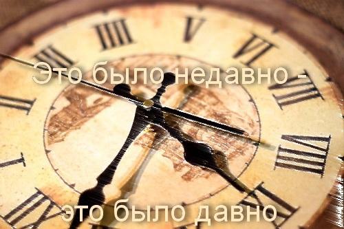 У Крыма есть своя история общения с Патриархом Кириллом 0 (0)