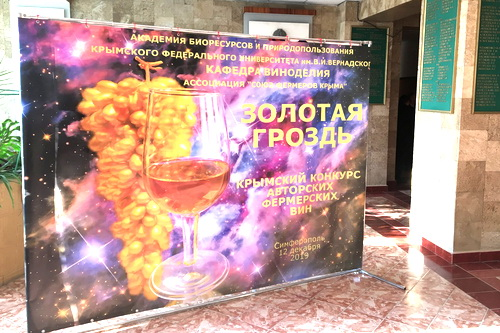 Великий зодчий Крыма, Николай Краснов