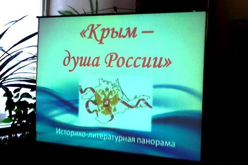 Крым. 16 июля