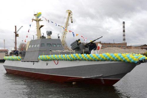 Крым. 12 ноября