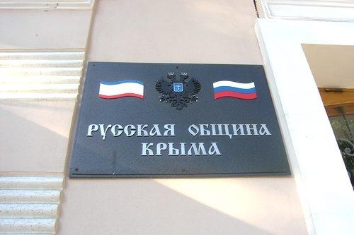 Крым. 23 октября