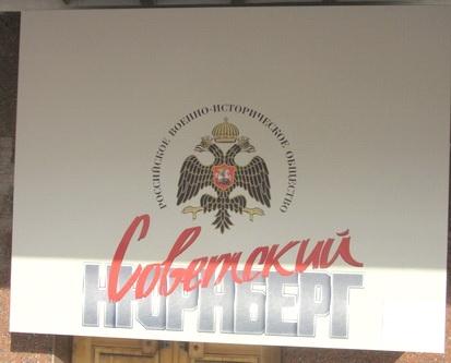 Крым. 14 марта