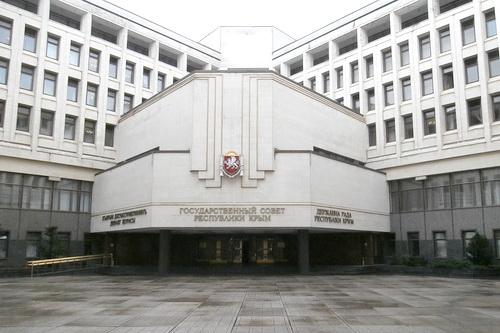 Депутаты вступили в пятую сессию