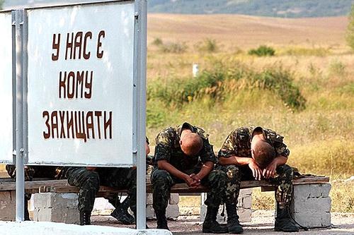 Крым. 2 апреля
