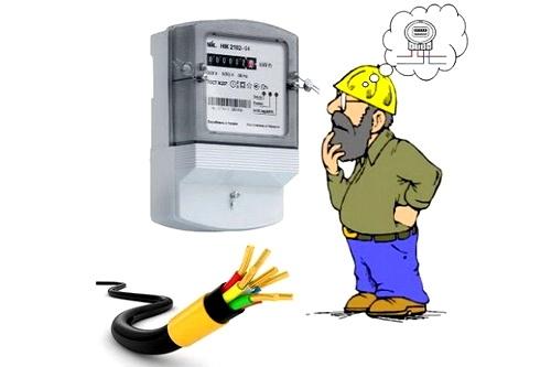 Электросчетчики: как избежать мошенников 0 (0)