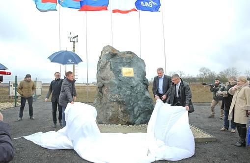 В Крыму началось строительство автомобильного подхода к Крымскому мосту
