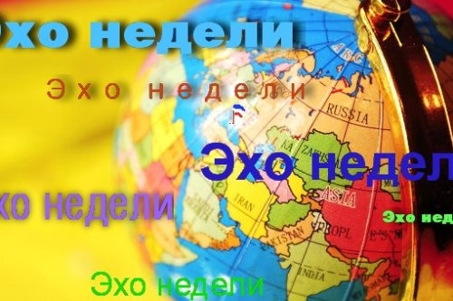 Мы строим мост, наш Крымский мост