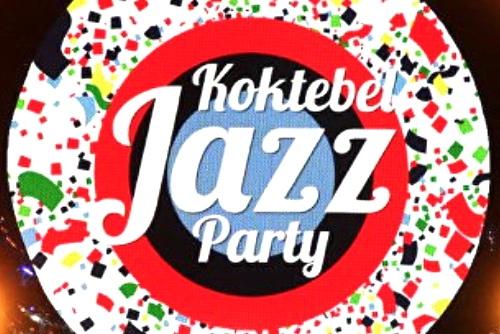 Джаз в Коктебеле: гроза, импровизации и звёзды
