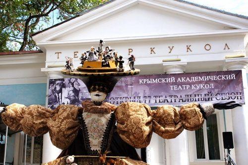 На форуме «Сообщество» в Севастополе обсудили вопросы  национального мира и согласия в Крыму