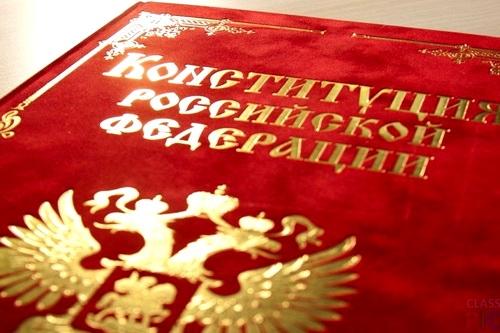 С Днём Конституции, крымчане! 0 (0)