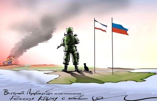 Россия пока не заметила День «вежливых людей». Время не пришло