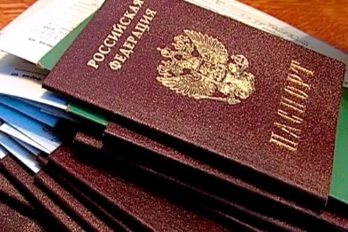 Паспорта в очереди 0 (0)