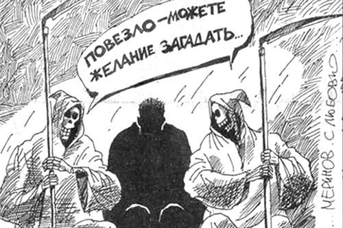 Ещё один взгляд на причину воинственности Крымского Юрта