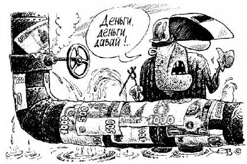 Кому выгодно превратить крымских татар в заложников антироссийской политики?