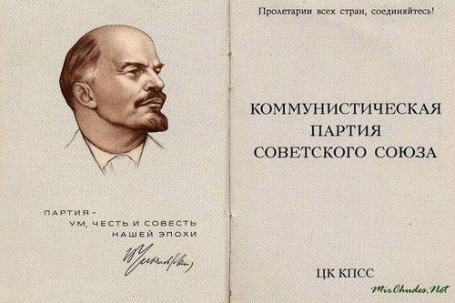 Налоговые органы начинают проверки участников крымской сэз