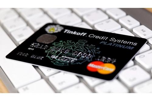 Дебетовые платежные карты: их плюсы и минусы