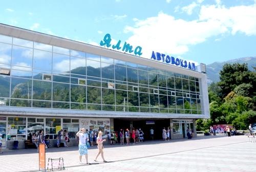 Ялтинский автовокзал будет работать круглосуточно