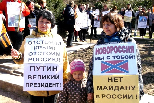 Поддержать президента в его борьбе за суверенитет России 0 (0)