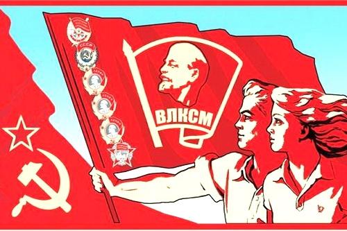 С Днем рождения, Комсомол! 0 (0)