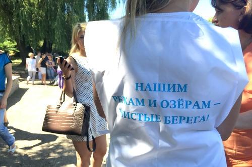 «Чистые берега» для крымских рек и озер