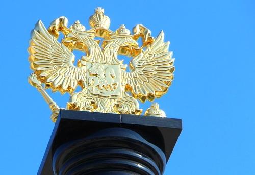 Стела памяти Новгородско-Кирилловского полка открыта в Судаке