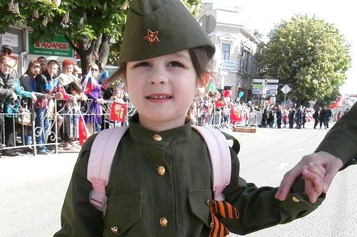 Крым. 8 мая