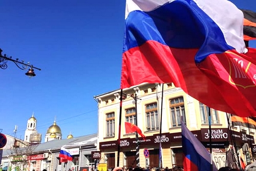 Утром проснулись под российским флагом 0 (0)