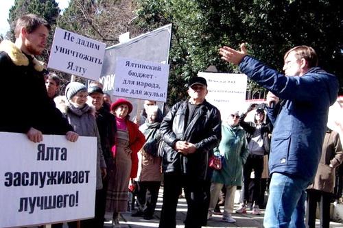 Крымская археология. Пять лет спустя