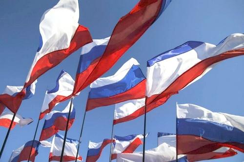 Вперёд, за свободу Крыма!