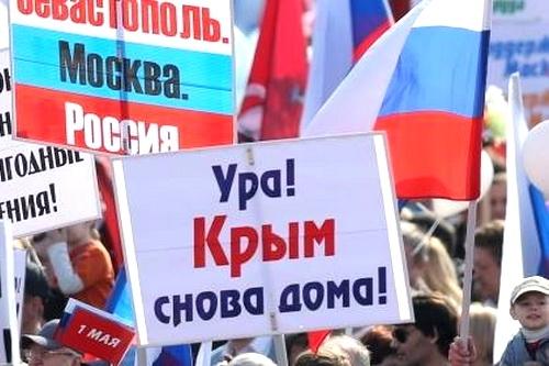 С Днём победы Крымской весны!