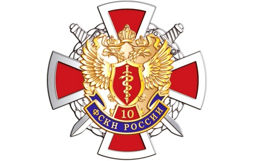 Крым. 12 января