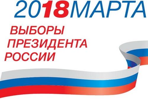 Явка в Крыму и Севастополе увеличилась в разы 0 (0)