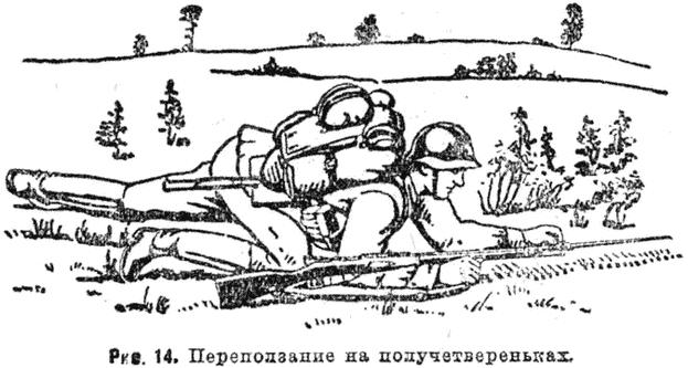 Киев свою армию цементирует наемниками