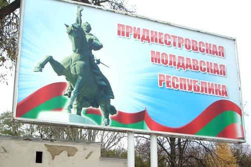 С Днем Конституции, крымчане!