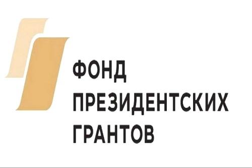Крымчане получили Президентский грант для юных писателей