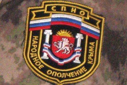 Крым. 29 февраля