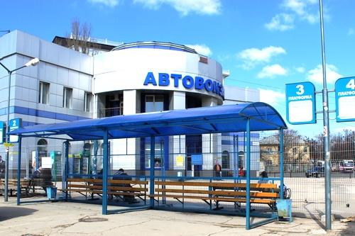«Новый» автовокзал