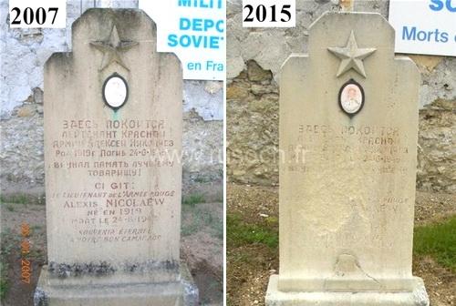 Во Франции восстановлен памятник на могиле советского лейтенанта
