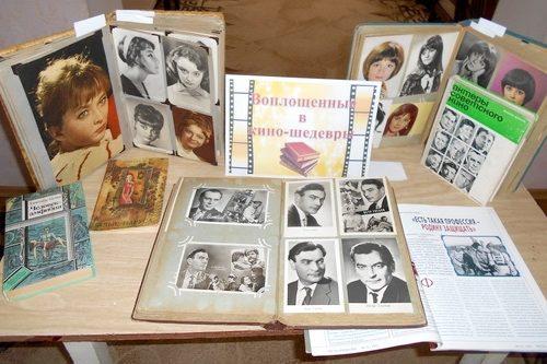 Крым. 26 января