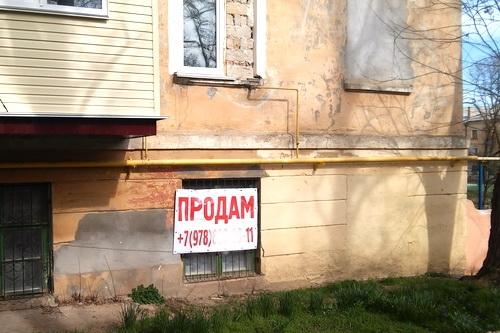 Крым. 1 апреля