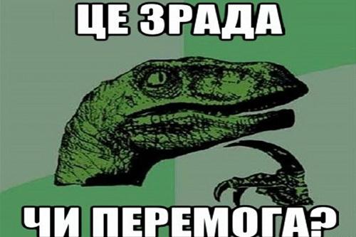 Психологические итоги Майдана 0 (0)
