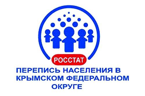 Коллективный портрет крымчан