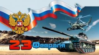 Морок над Украиной