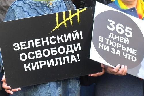 Акция в поддержку Кирилла Вышинского прошла у посольства Украины 0 (0)